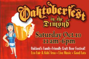 Dimond oaktoberfest